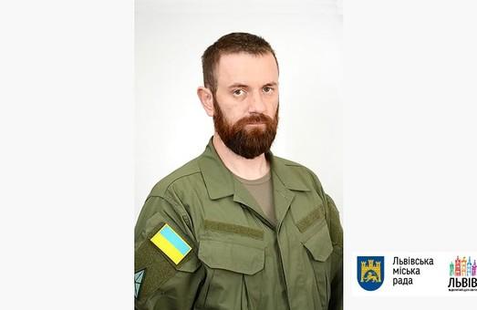 """""""Муніципальну варту"""" Львова очолив атовець"""