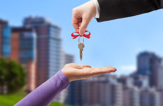 За скільки можна купити квартиру у Львові