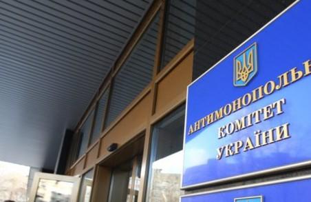 АМКУ оштрафував підприємства за розпил грошей на львівські парки
