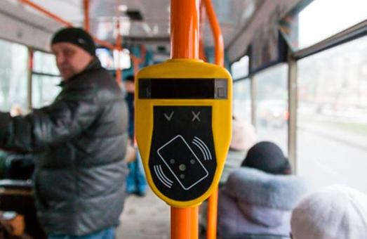 Львів може відмовитися від повномасштабного введення електронного квитка?