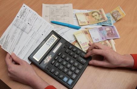 """""""Львівтеплоенерго"""" планує переглянути тарифи ТЕЦ-1"""