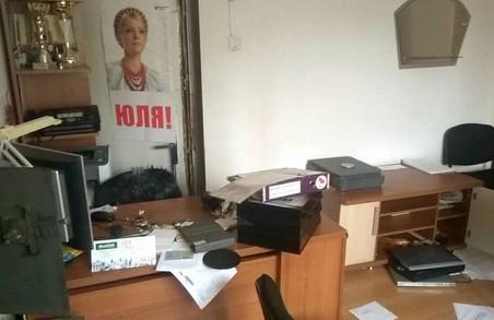 """В Червонограді пограбували офіс """"Батьківщини"""""""