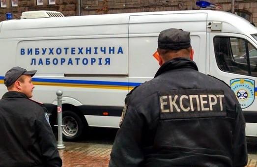 На Львівщині на базу відпочинку підкинули вибуховий пакет