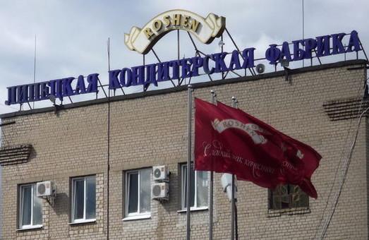 Росія ввела антиукраїнські санкції