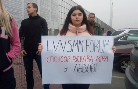 У Львові пікетували російськомовний форум