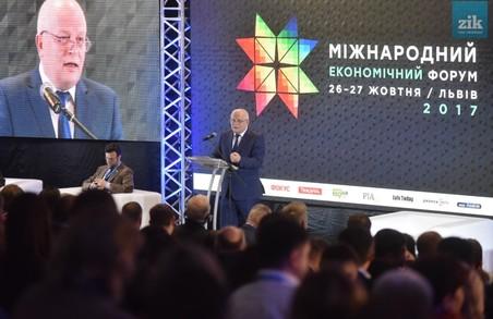 У Львові відбудеться Міжнародний економічний форум