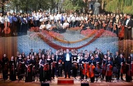 Львів'ян запрошують послухати концерт зведеного симфонічного оркестру студентів Дрогобиччини та Сєвєродонеччини