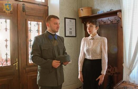 У Домі Франка презентували проект, присвячений Каменяреві