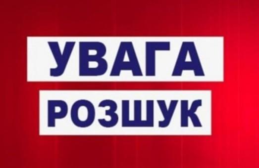 Львівська поліція оголосила в розшук небезпечного злочинця
