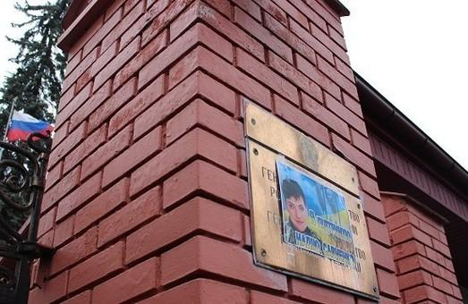 Депутати Львівської міськради вимагають закрити у місті консульство РФ