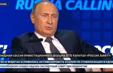 «Немовлята на сніданок для українців»: Путін зробив безглузду заяву про події у Керченській протоці