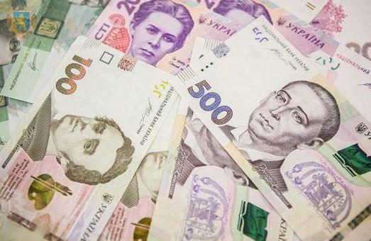 Львівщина отримала додаткову субвенцію для соціально-економічного розвитку окремих територій