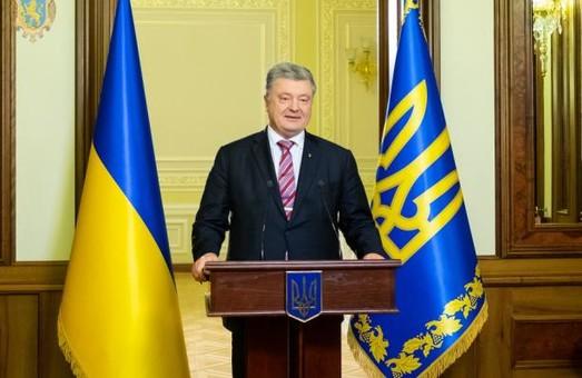 Томос - це грамота про нашу духовну незалежність - Президент привітав українців із рішенням Синоду Вселенського Патріархату