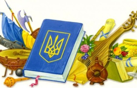 Президент нагородив державними нагородами 13 мешканців Львівщини