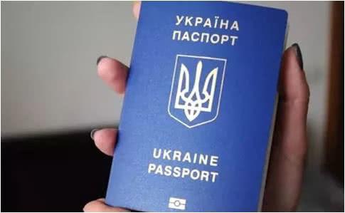 Український паспорт піднявся на чотири позначки у рейтингу «найсильніших» паспортів світу