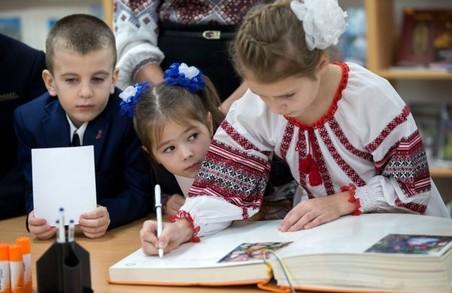 У львівських школах ввели нову обов'язкову посаду