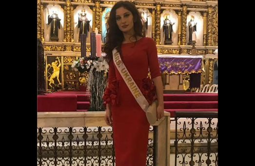 На міжнародному конкурсі краси Україну представляє львів'янка