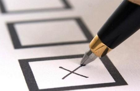 У Бібрці вибори до ОТГ почалися зі скандалу з партією «Самопоміч»