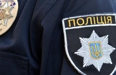 У Залізничного відділу поліції новий керівник