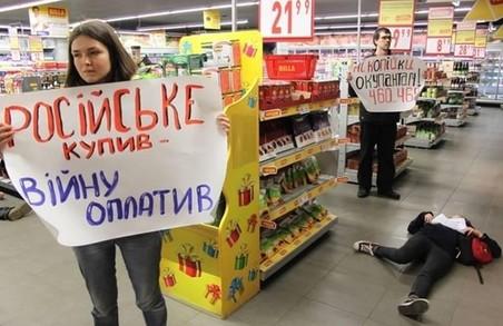 Скільки Львівщина наторгувала з Росією під час війни?