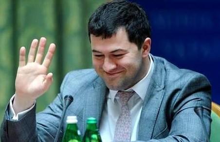 Після звинувачень у розкраданні 2 мільярдів бюджетних коштів Насірова відновили на посаді