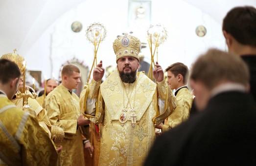 В Києві обрали главу Української помісної православної церкви