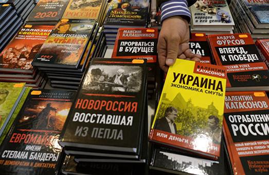 У Львові СБУ викрила підприємців, що нелегально торгували російськими книжками