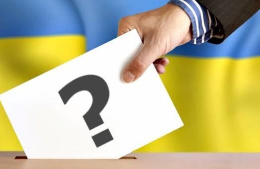 Опоблок визначився зі своїм кандидатом у президенти