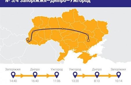 Укрзалізниця запускає новий поїзд із зупинками у Львові та Карпатах