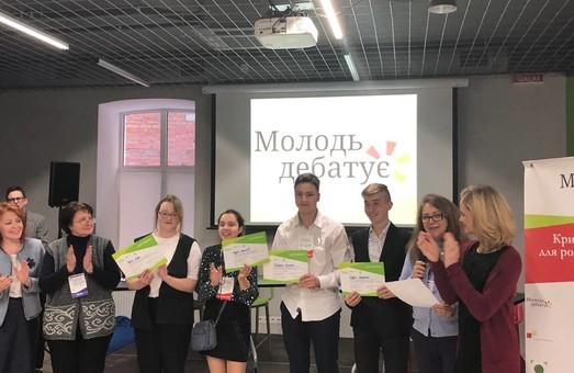 У півфінал проекту «Молодь дебатує» вийшли школяри зі Львову