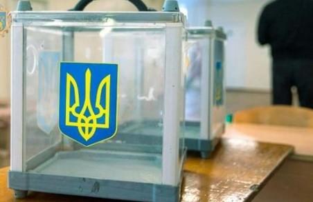 У п'ятьох ОТГ на Львівщині пройдуть перші вибори