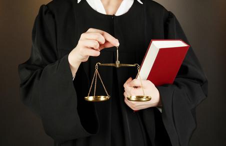 Президент призначив на Львівщині 4 суддів
