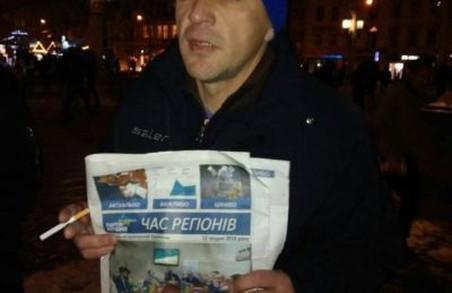 У центрі Львова затримали агітатора Партії регіонів