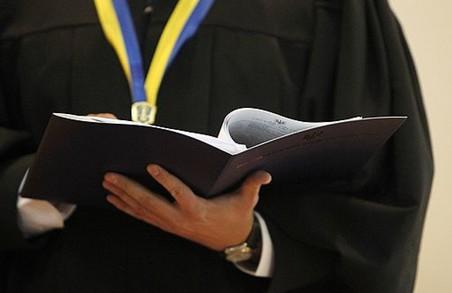 На Львівщині на хабарі затримали суддю, на якого постійно скаржилися місцеві