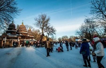 Львів'ян кличуть відсвяткувати Різдво у Шевченківському Гаю. ПРОГРАМА