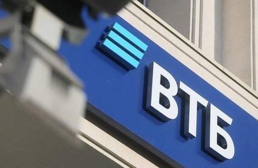 В Україні ліквідовують банк із російським корінням