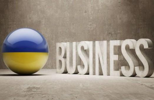 Україна піднялась на 3 позиції у світовому рейтингу країн, де найкраще вести бізнес