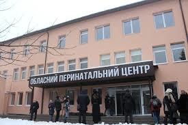 У Львові вкотре не обрали директора перинатального центру