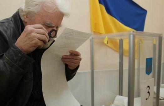 Вибори в ОТГ: Три з п'яти голів від БПП, УкрОП в Лопатині та самовисуванець у Бібрці