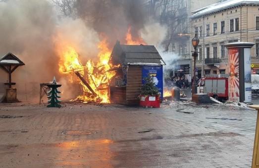 Стало відомо, чому загорівся Різдвяний ярмарок
