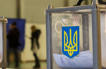 На Львівщині Президента обиратимуть у 12 виборчих округах