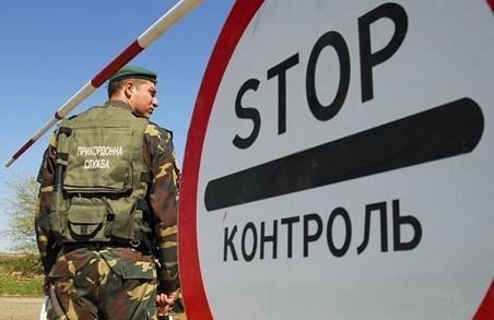 Воєнний стан в Україні припинили, проте окремі заходи з безпеки пропонують залишити