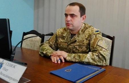 Екс-прокурор Львівщини очолить військову прокуратуру Центрального регіону