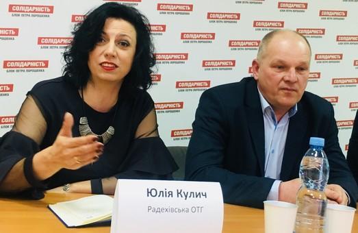 Львівський губернатор – це всього 0,0001% від адмінресурсу, - Юрій Гринів