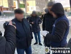 На Львівщині на хабарі затримали лісничого