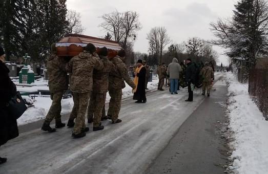 У Самборі поховали воїна АТО