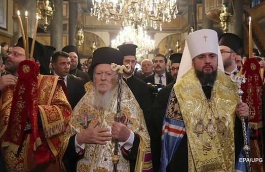 Вселенський Патріарх підписав Томос про автокефалію Української Церкви