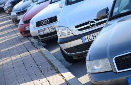 Українцям спростили процедуру продажу розмитнених авто