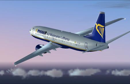 Відомий в Україні авіаперевізник британці визнали найгіршим