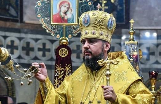 Митрополит ПЦУ Епіфаній на Різдвяній службі пом'янув російського «патріарха» Кирила